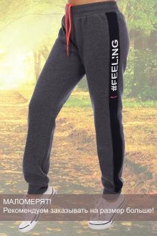 Теплые женские брюки с начесом Натали